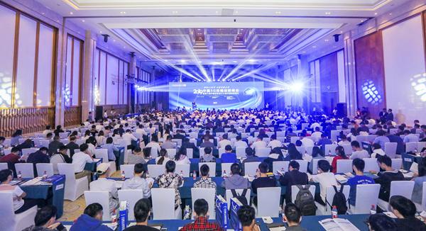 2019中国5G终端创新峰会_600.jpg