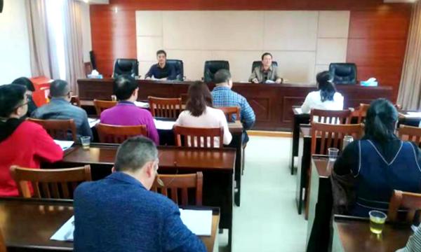 茂名:市工信局深入学习贯彻新修订的《广东省促进中小企业发展条例》_600.jpg