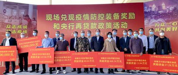 此处有掌声!这6位江门企业家被点名,现场获奖754.9万元_副本.jpg