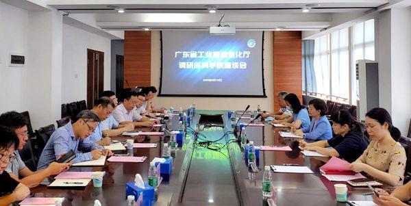 王月琴带队赴省科学院开展调研2_600.jpg