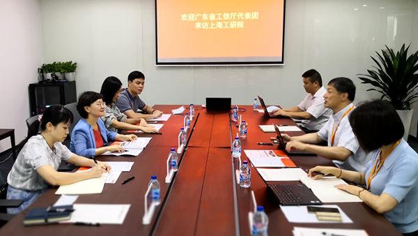 王月琴带队赴上海、江苏开展集成电路和智能传感器产业专题调研_600.jpg