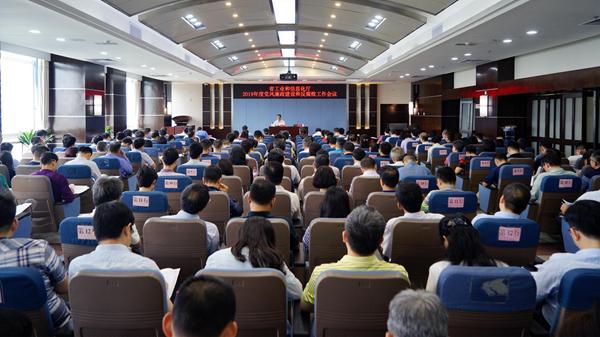 省工业和信息化厅召开2019年度党风廉政建设和反腐败工作会议2_600.jpg