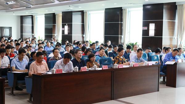 省工业和信息化厅召开2019年度党风廉政建设和反腐败工作会议3_600.jpg